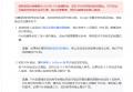 谷歌Adsense收不到验证码解决方法(提交人工审核)